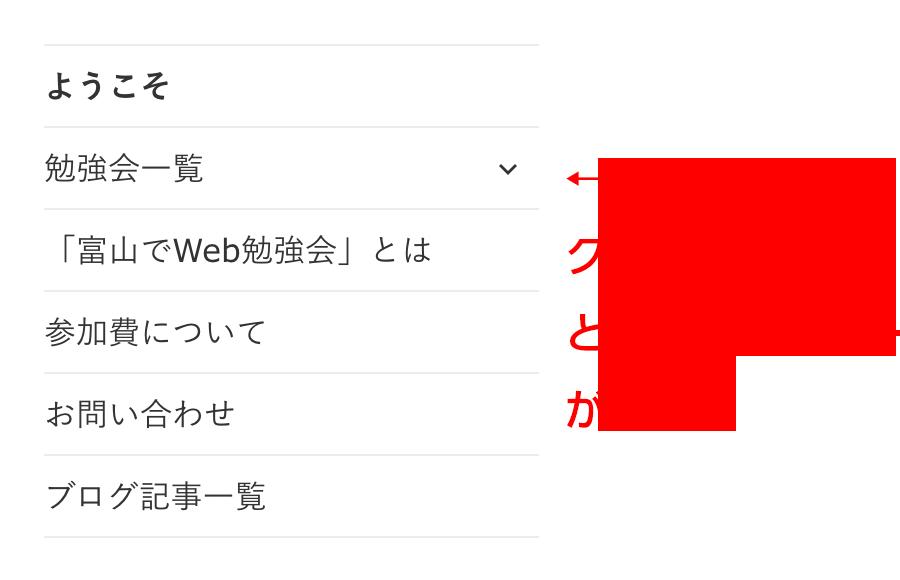 スクリーンショット 2015-07-15 9.25.51のコピー