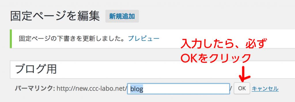スクリーンショット 2015-08-10 0.38.20