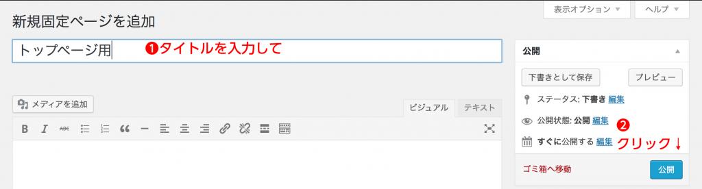 スクリーンショット 2015-08-10 0.13.51