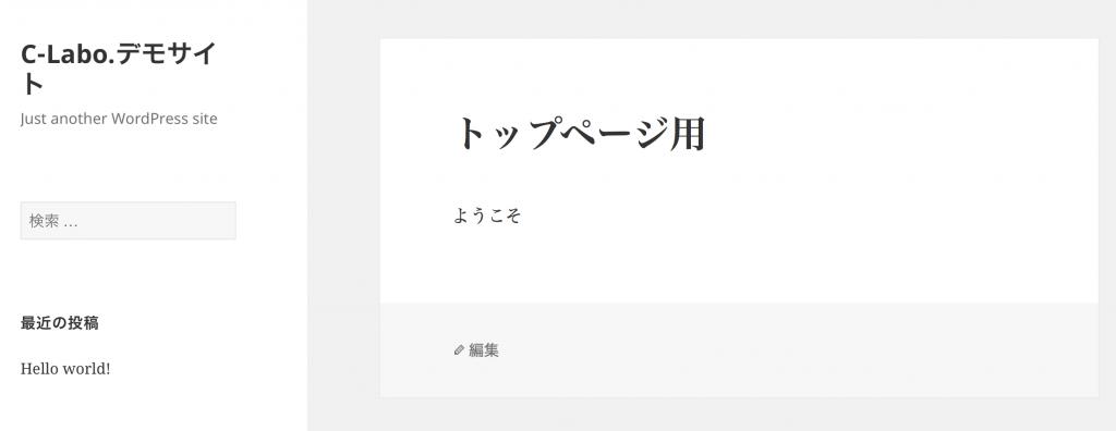 スクリーンショット 2015-08-13 18.11.47