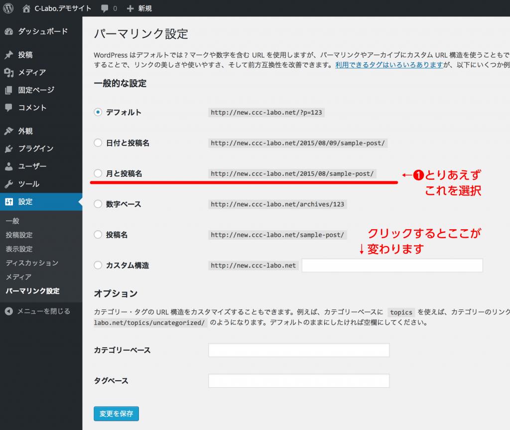 スクリーンショット 2015-08-10 0.15.52