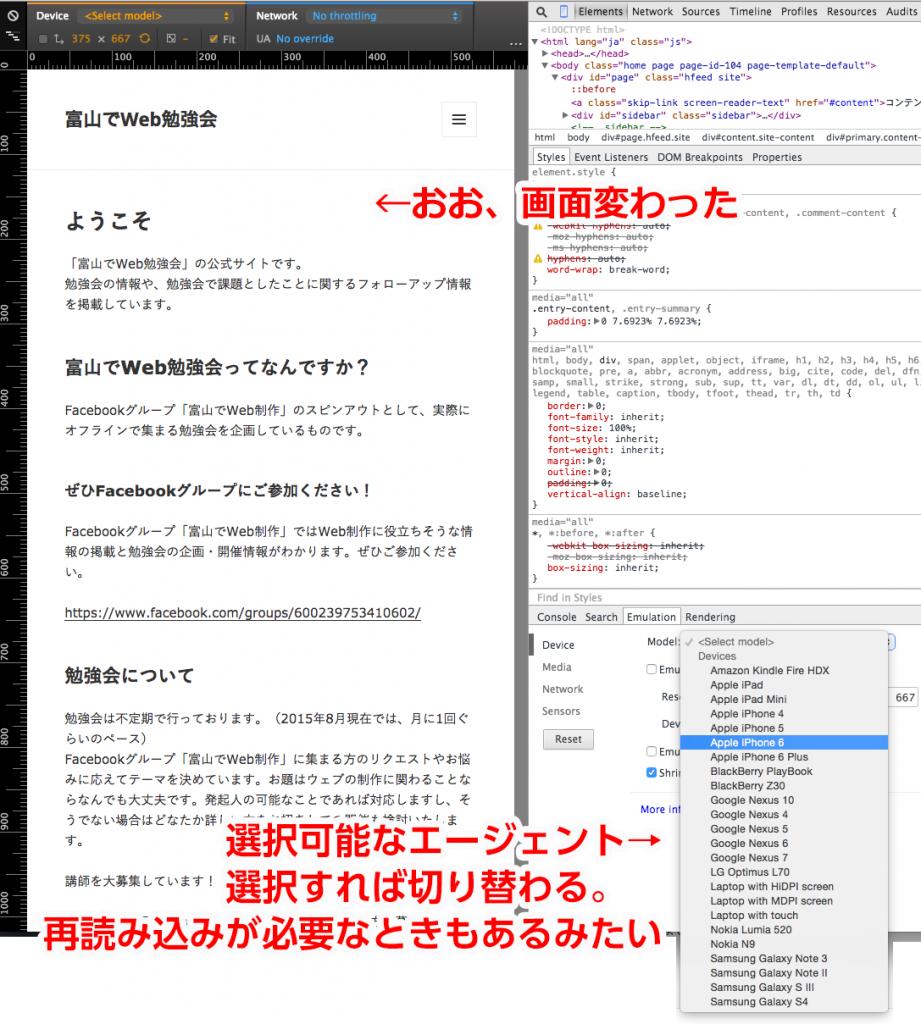 スクリーンショット 2015-08-13 16.35.51