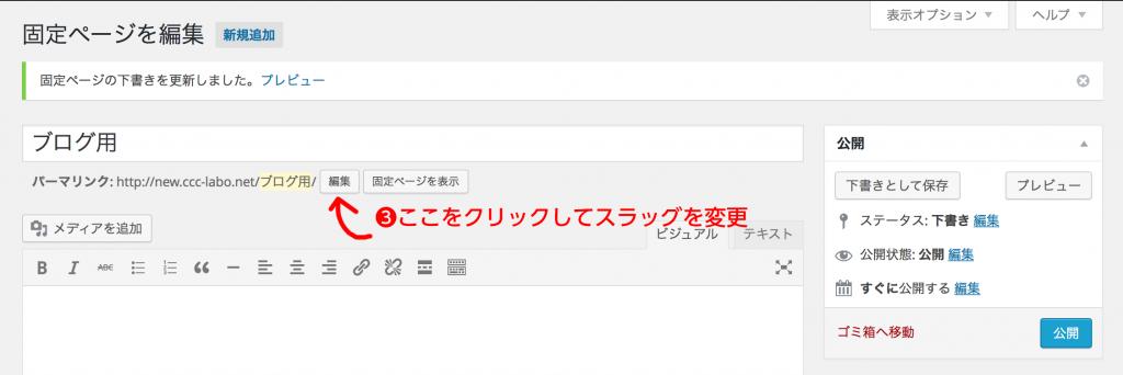 スクリーンショット 2015-08-10 0.37.57