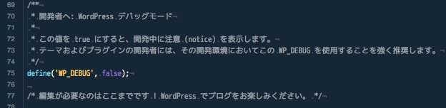 スクリーンショット 2015-08-07 0.22.39