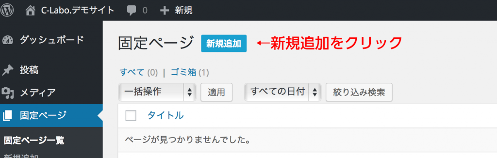 スクリーンショット 2015-08-10 0.13.35