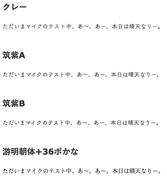 スクリーンショット 2015-10-09 15.19.14