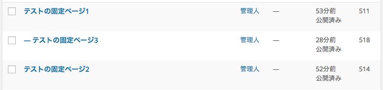 スクリーンショット 2015-11-04 15.33.23