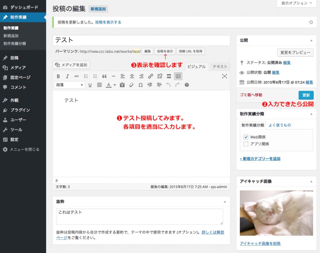 スクリーンショット 2015-08-17 7.25.25のコピー